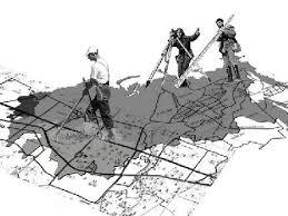Геодезические и кадастровые  услуги