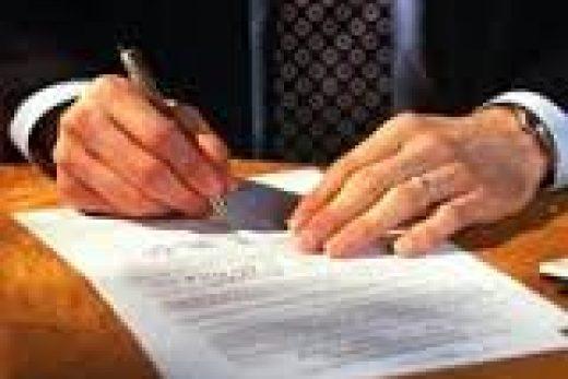 Юридические аспекты строительства