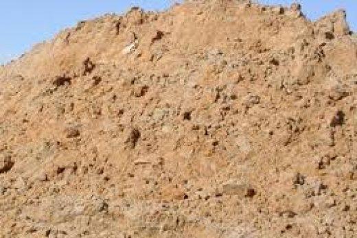 Песок карьерный.