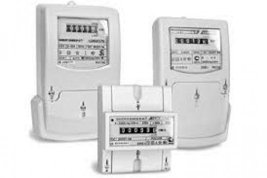 Классификация электросчетчиков.