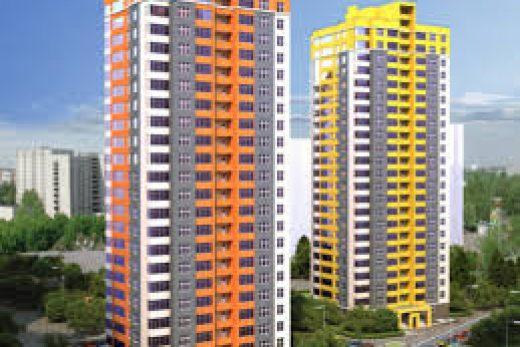 Покупаем столичную недвижимость выгодно